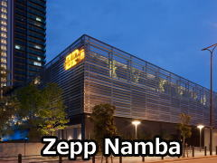 Zepp Namba