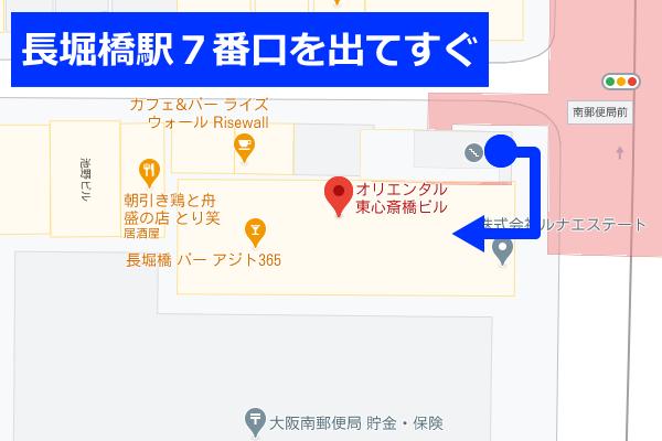 長堀橋駅からオフ賃貸までのアクセス