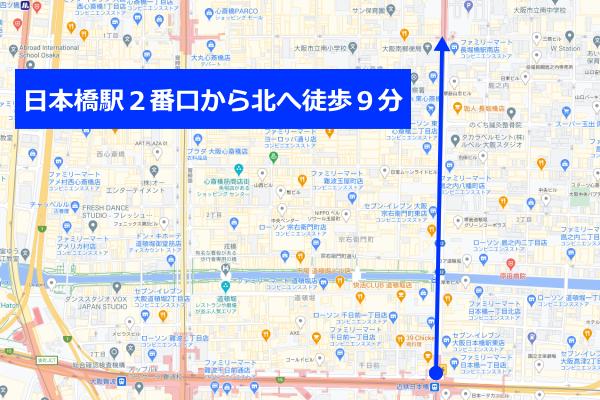 日本橋駅からオフ賃貸までのアクセス